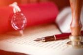 Lo que hace un notario